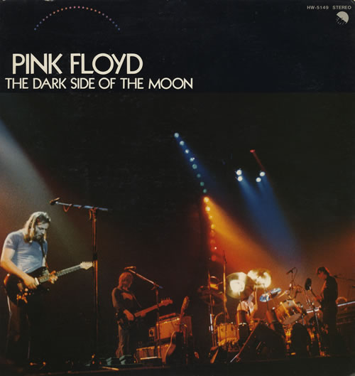 Pink Floyd - The Dark Side Of The Moon Original Usa (1973) FLAC 24bit @ 96kHz